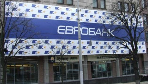 Фонд гарантування продає нежитлові приміщення Євробанку