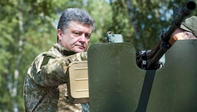 Poroshenko: Western partners provide Ukraine with 700 military equipment units
