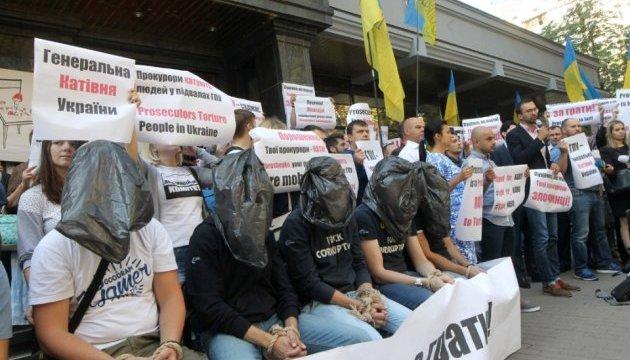 Под Генпрокуратурой прошел митинг в поддержку НАБУ