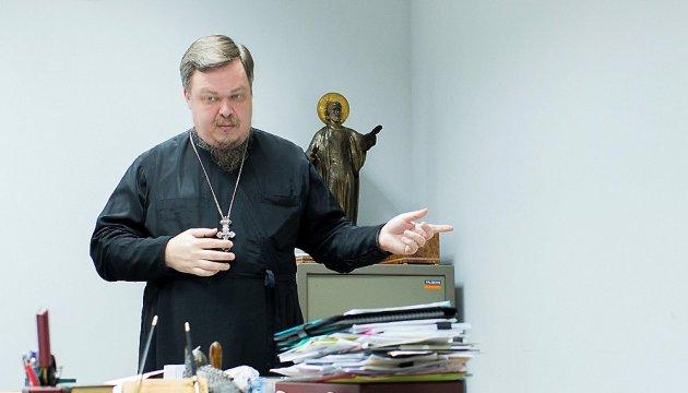 Протоієрей РПЦ Чаплін передрік Росії загибель через фільм «Матільда»