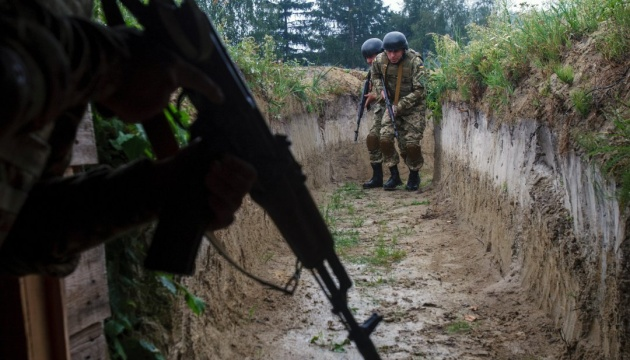 Militants violate ceasefire 21 times in Donbas in last day
