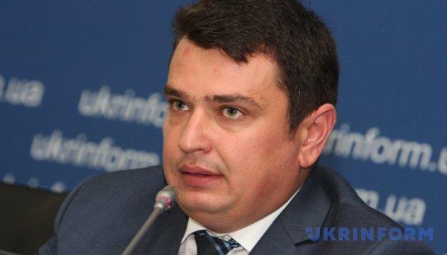 Ситник каже, що ліквідація схем Онищенка вивела з тіні понад 100 мільйонів