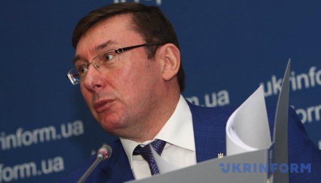 Луценко хочет вернуть «Укрзализныце» 10 тысяч вагонов