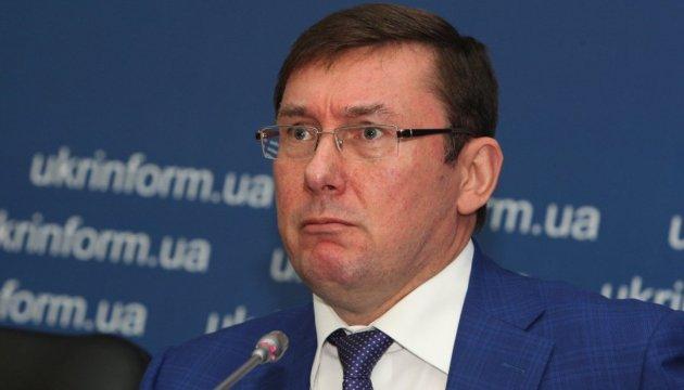 Луценко розповів про «ювелірну» схему на 150 мільйонів