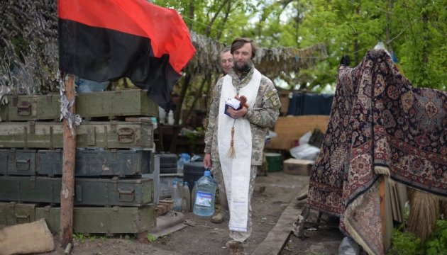 Фильм Укринформа вошел в программу показов международного кинофестиваля