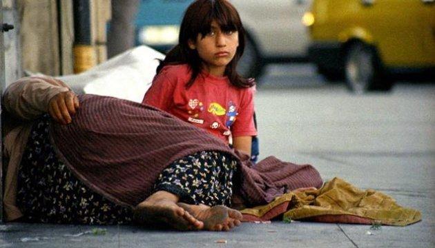 Сьогодні - Міжнародний день боротьби за ліквідацію бідності