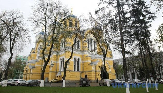 У Володимирському соборі у Києві проходить передріздвяне богослужіння