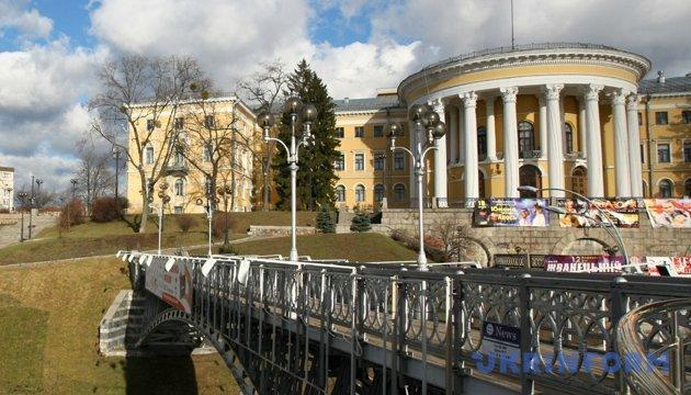 В Киеве пройдет торжественная Академия