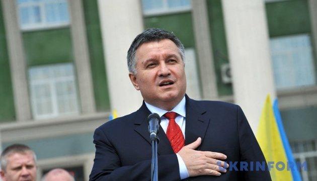 Аваков назвав переможця конкурсу на держсекретаря МВС