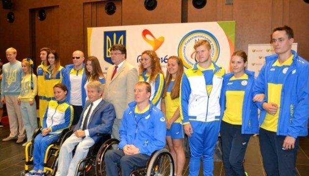 Porochenko ratifie la loi sur le soutien au mouvement paralympique en Ukraine