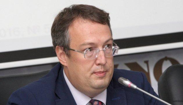 Відставка Деканоідзе була запланована кілька місяців тому - Геращенко