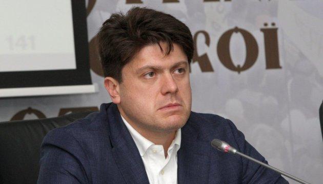 """В БПП опровергают, что закон о реинтеграции """"откроет"""" торговлю с ОРДЛО"""