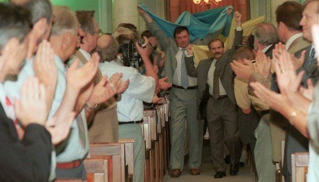 А ким ви були у серпні 1991-го?