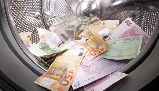 Відмивання грошей та фінансування тероризму: ЄС оновив список «неблагонадійних» країн