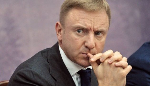 Кремль доручив торгівлю з Україною відомому