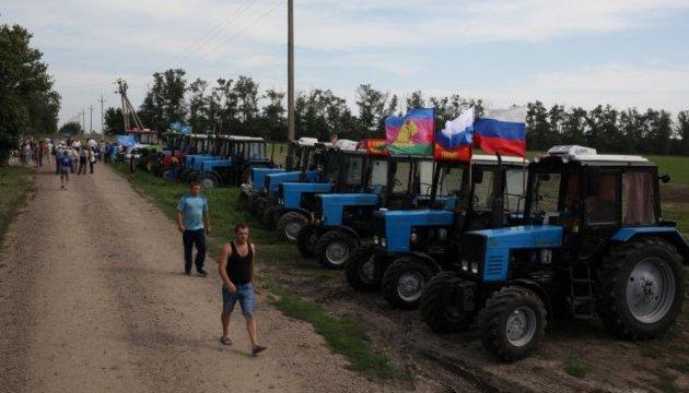 Шестерых участников тракторного марша увезли в ОВД – шьют