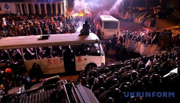 В этот день в 2014 году противостояние на Майдане перешло в силовую фазу