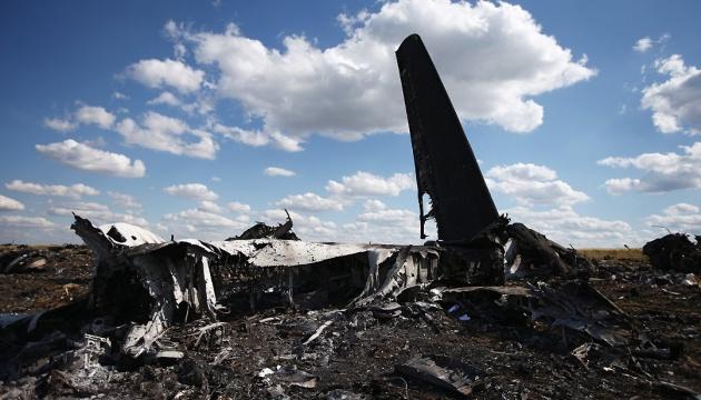 Гибель Ил-76: Грицак объявил личные данные предполагаемых исполнителей