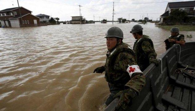 МИД предупредило украинцев в Японии о мощном тайфуне