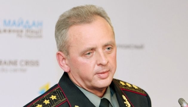 General Muzhenko on visit to 7th Army Training Command