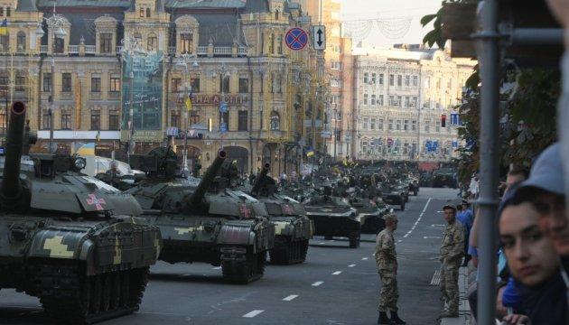 La capitale ukrainienne se prépare pour le défilé militaire le Jour de l'indépendance (vidéo)