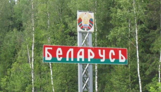 Беларусь продлила запрет на въезд украинцев, но есть исключения