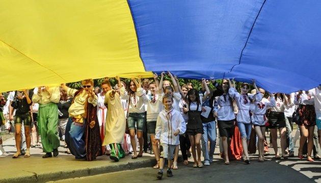 Українська молодь з понад 20 країн світу відвідає Форум діаспори у Дніпрі