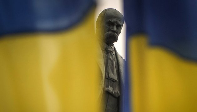 President: 90% of Ukrainian proud of their language and flag
