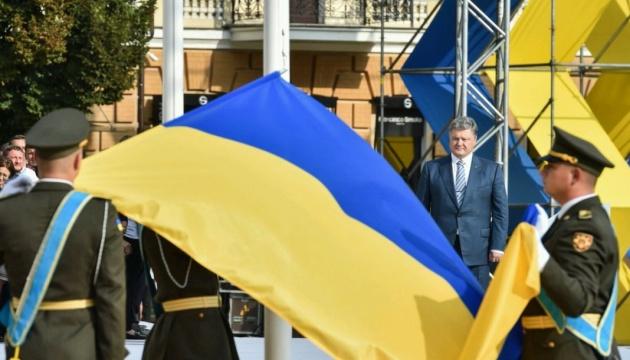 Petro Porochenko: la langue ukrainienne doit toujours résonner haut et fort