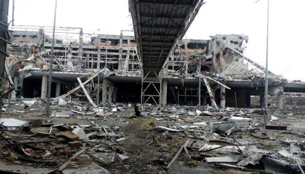 À Kiev, les anciens combattants ont commémoré les Cyborgs morts au combat il y a deux ans