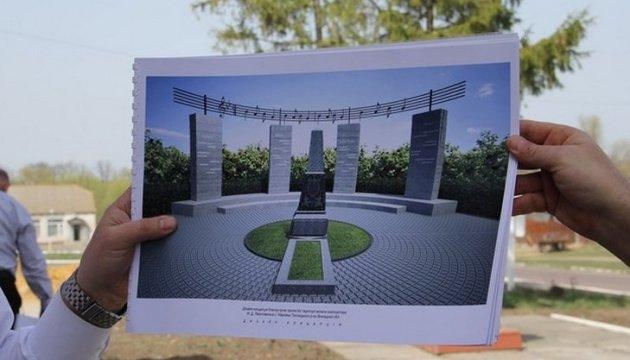 На Вінниччині відкрили осучаснений музей та меморіал на могилі Миколи Леонтовича