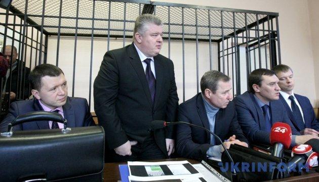 Бочковського судять за трьома статтями, серед яких хабар - МВС