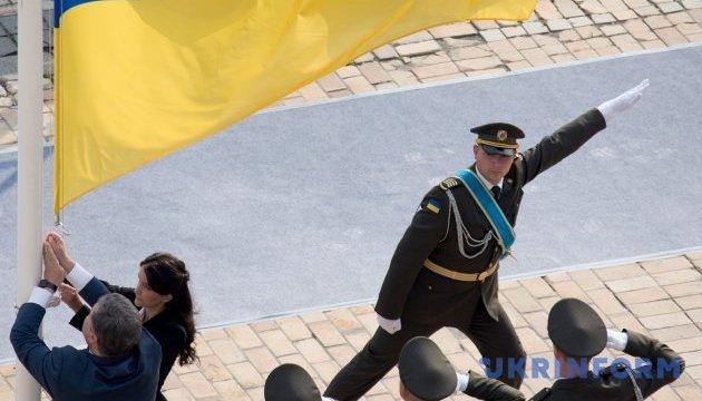 Порошенко підніме Державний Прапор на Софійській площі