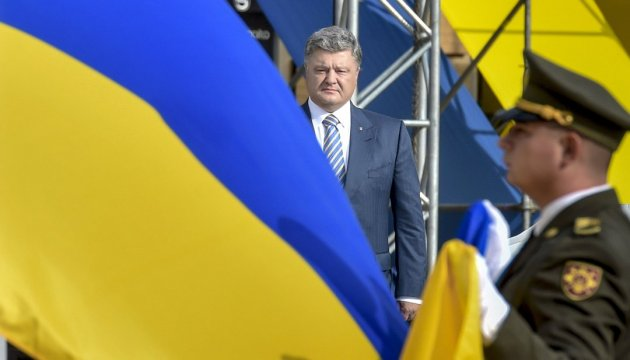 President attends national flag raising ceremony in Kyiv