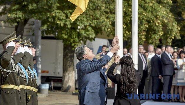 Порошенко прибув на парад у Києві