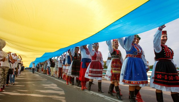 Ukraine marks 25th anniversary of independence