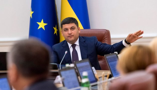 Government ready to improve social standards in compliance with economic growth – Groysman