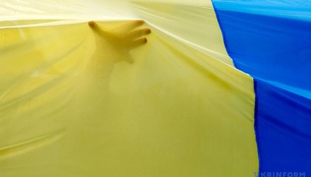 У Покровську розгорнули український прапор площею понад 800 квадратних метрів