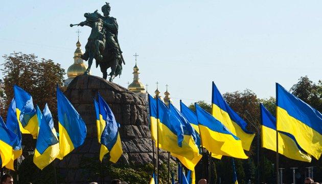 Енеїда та кіно за Кокотюхою - Київ анонсував заходи на День Незалежності