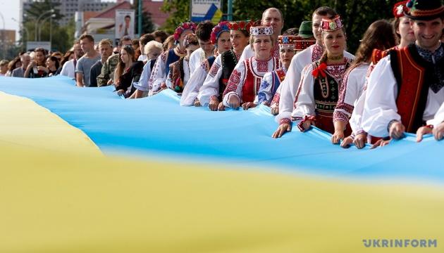 Світовий конґрес українців презентував спецвипуск Бюлетня до Дня Незалежності