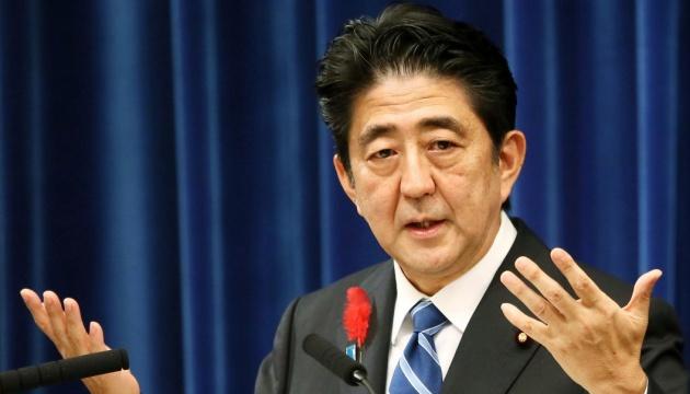 Премьер Японии надеется на прогресс в переговорах с Москвой по Курилам