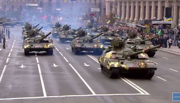 Independence Day parade held in Kyiv