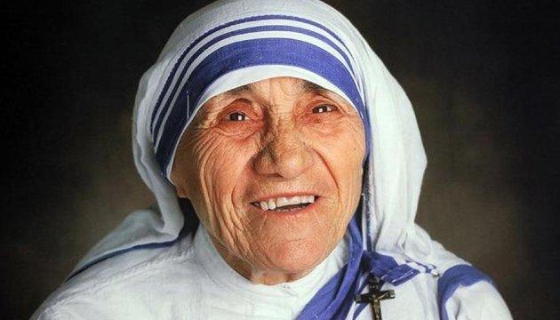 Ватикан канонізував матір Терезу
