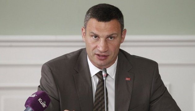 Klitschko: For two years 37 public parks opened in Kyiv