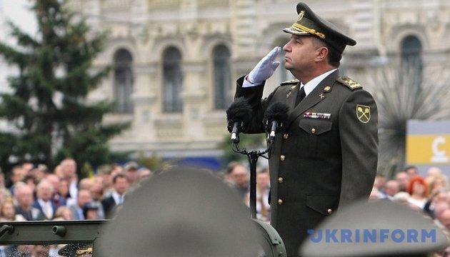 Полторак закликає офіцерів запасу повернутися на службу