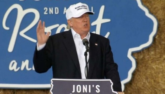 Трамп заявил, что амнистии для нелегальных мигрантов больше не будет