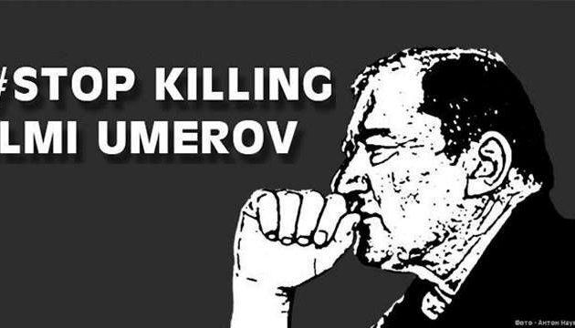 Украинцы Венгрии требуют освободить Умерова