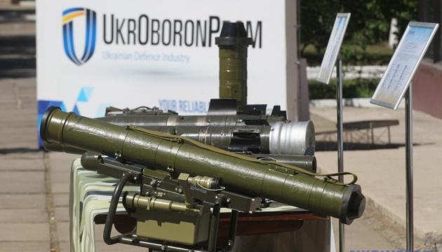 Укроборонпром покажет