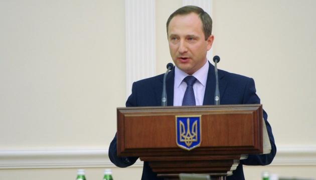 Атлантична рада відзначає прогрес в реформі енергетики України
