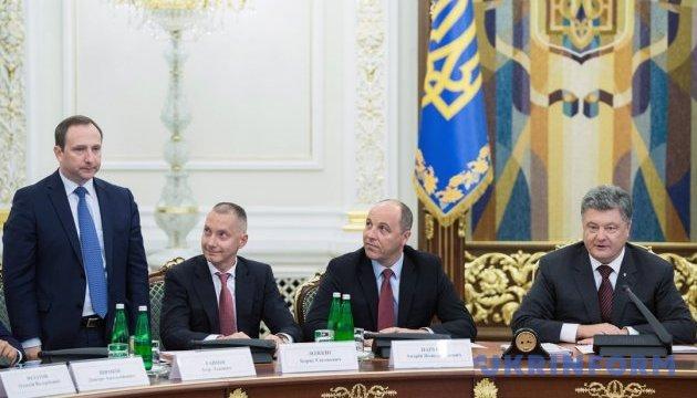 Адміністрацію Президента очолив Ігор Райнін